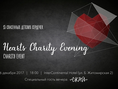 Hearts Charity Evening